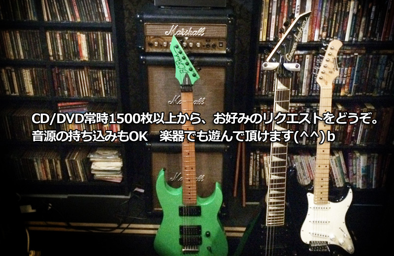ROCK BAR CRUNCH1500枚以上のCD/DVD
